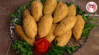فطائر صباحية تركية بدون تخمير  سهلة وسريعة ولذيذة في المذاق مع رباح محمد ( الحلقة 357 )
