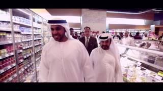 roseberry Supermarket Abu Dhabi - UAE