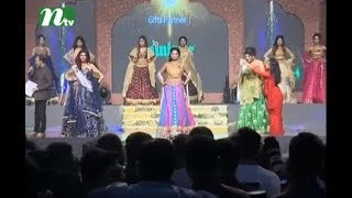 Miss World Grand Final Bangladesh 2017  Full || Jannatul Nayeem crowned || Lovello || NTV