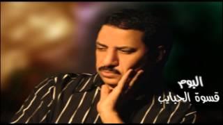 Araby El Soghayar - El Maktob Maktob / عربي الصغير - المكتوب مكتوب