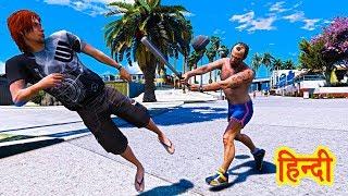 GTA 5 - Trevor Ka Magic Balla | Funny