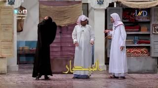 أحمد التمار وسامي مهاوش ومحمد الفيلكاوي وزوجك ميت ؟ - مسرحية #البيدار