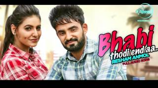 Bhabi Thodi End Aa (Full Audio Song) | Resham Anmol | Punjabi Song Collection | Speed Records