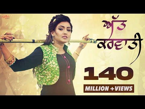 Xxx Mp4 Att Karvati Full Video Anmol Gagan Maan Feat Bling Singh MixSingh New Punjabi Songs 2018 3gp Sex