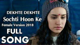 Sochta hu ki wo kitne masoom the female version shraddha kapoor