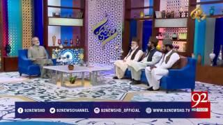 Rehmat e Ramazan (Sehar Transmission) 31-05-2017 - 92NewsHDPlus
