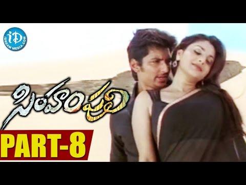Xxx Mp4 Simham Puli Full Movie Part 8 Jeeva Honey Rose Divya Spandana Sai Ramani Mani Sharma 3gp Sex