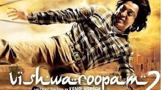 Vishwaroopam 2 and Sabash Naidu  kamalhasan movie release date Offical