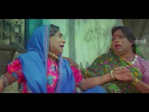 Xxx Mp4 Maya Dede Maya Lele COMEDY SCENE CG Movie Comedy Clip 3gp Sex