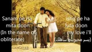 Ya Ali -Song Lyrics (English subtitels+مترجمة للعربية) HD