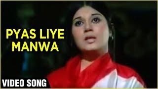 Pyas Liye Manwa - Lata Mangeshkar Superhit Classic Song - Mere Bhaiya