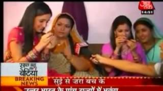 ipkknd khushi came home for pag phera SBB  5th March 2012