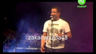 Cheb Khaled  - Rouhi ya Wahran
