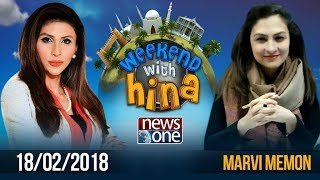 Weekend with Hina | Marvi Memon | 18-February-2018 |