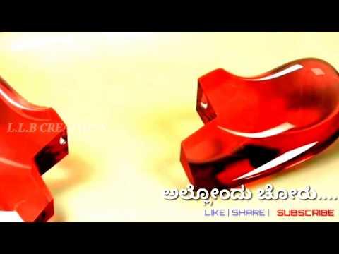 Xxx Mp4 What S App Status Video Song Neerali Sanna Kannada Film Hudugaru By L L B CREATIONS 3gp Sex