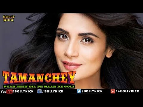 Xxx Mp4 Tamanchey Full Movie Hindi Movies 2019 Full Movie Richa Chadda Movies Nikhil Dwivedi 3gp Sex