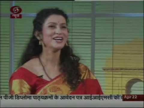 Manisha Gulyani DD News Rang Tarang Apr22 2 30pm