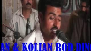 FIVE STAR DVD DINGA KHARIAN GUJRAT ch ashfaq punjabi desi best ssasi