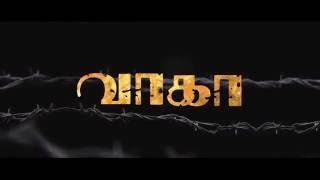WAGAH official promo | Vikram Prabhu | Ranya Rao | G.N.R Kumaravelan | D. Imman