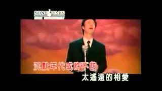 周杰伦中国风歌曲串烧