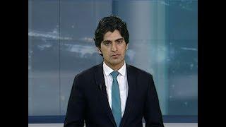 Afghanistan Pashto News 28.6.2017  د افغانستان پښتو خبرونه