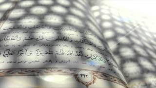 تلاوت قرآن- جزء 22- قاری:آقایی - تحدیر سریع