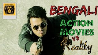 Bangali Action Movie vs Reality by ShowOffs dhk