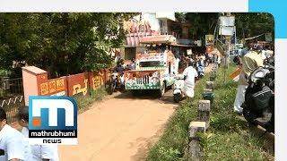 Chengannur: Roadshows, Meetings Hog Limelight On Last Day| Mathrubhumi News
