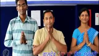 VASUDEV HP GAS AGENCY PALI l whats app 3gp