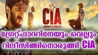 ഗ്രേറ്റ്ഫാദറിനെ വെല്ലും CiA റിലീസ് | Huge Release For Comrade In America Dulquer Salmaan