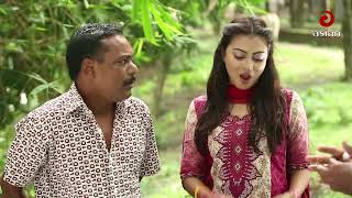 Bangla Natok Moger Mulluk EP 59 || Bangla comedy Natok 2017 || New Bangla Natok 2017