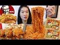 KFC & Curry Fire Noodles!! Crunchy Curry Fried Chicken, Hot & Spicy Ramen   Mukbang w/ Eating Sounds