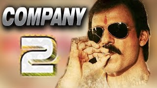 Company 2 Trailer 2016 Soon | Vivek Oberoi To Produce, Direct By Ram Gopal Verma