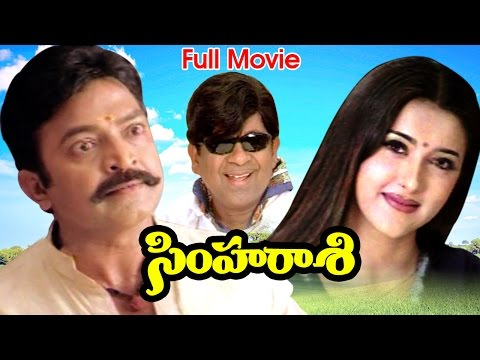 Xxx Mp4 Simharasi Full Length Telugu Movie Rajasekhar Saakshi Sivanand Ganesh Videos DVD Rip 3gp Sex