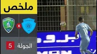 ملخص مباراة الفتح و الباطن في الجولة 5 من الدوري السعودي للمحترفين