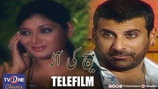 Beech Ki Aarh | Telefilm | TV One Classics