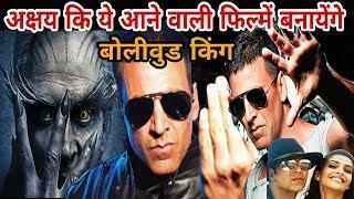 Akshay Kumar Upcoming Movies | 2018 | Robot 2.0 | Padman | Gold