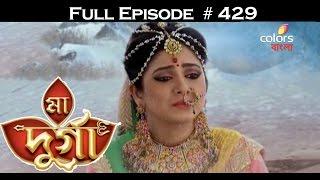 Ma Durga - 2nd May 2016 - মা দূর্গা - Full Episode