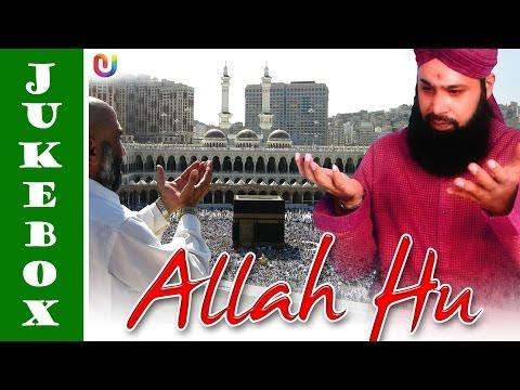 Top Ramzan Naat 2015 New Collection Allah Hu by Owais Raza Qadri Naats 2014 - Urdu Naat Sharif