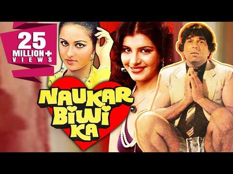 Xxx Mp4 Naukar Biwi Ka 1983 Full Hindi Movie Dharmendra Anita Raj Reena Roy Vinod Mehra 3gp Sex