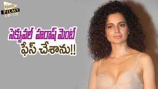 Actress Kangana Ranaut Faced Sexual Harassment!! - Filmy Focus