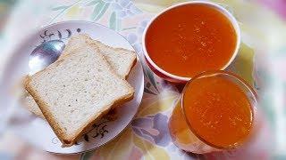 অরেঞ্জ জ্যাম /Orange Jam Recipe /Orange Jelly Recipe, How to make an organic Orange Jam