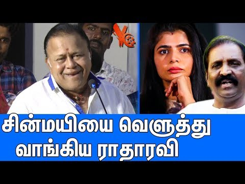 Xxx Mp4 சின்மயியை கிழித்து எடுத்த ராதாரவி Radharavi Slams Chinamyi Vairamuthu Controversy 3gp Sex