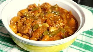 How to Prepare Chilli Chicken with Gravy