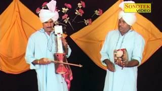 Bhakt Kolhu Jaat Shiv Kumar Mukesh Nandal Punjabi Devotional  Goga Ji Goga Medi Sonotek Hansraj