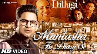 Muntashir Ki Diary Se: Dillagi | Episode 12 | Manoj Muntashir |  T-Series