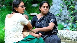 Malayalam New Movie 2015 trailer |  Bhama  | Story of a Teenage Mother