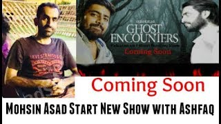 Ghost Encounters | Mohsin Asad and Ashfaq Start New Ghost Hunting Show | Woh Kya Hai 19 Nov 2017