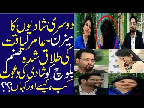 Xxx Mp4 Is Amir Liaqat Purpose Sanam Baloch After Getting Divorce Hd Vedio Hindi Urdu 3gp Sex