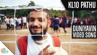Kl10 Pathu | Duniyavin Video Song | Official